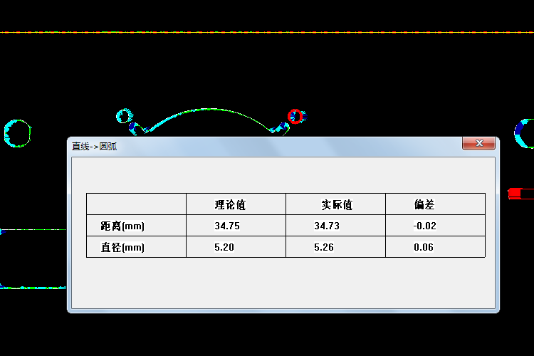 虚拟卡尺当前测量项目:同时测量圆孔的直径以及圆孔到直边的距离