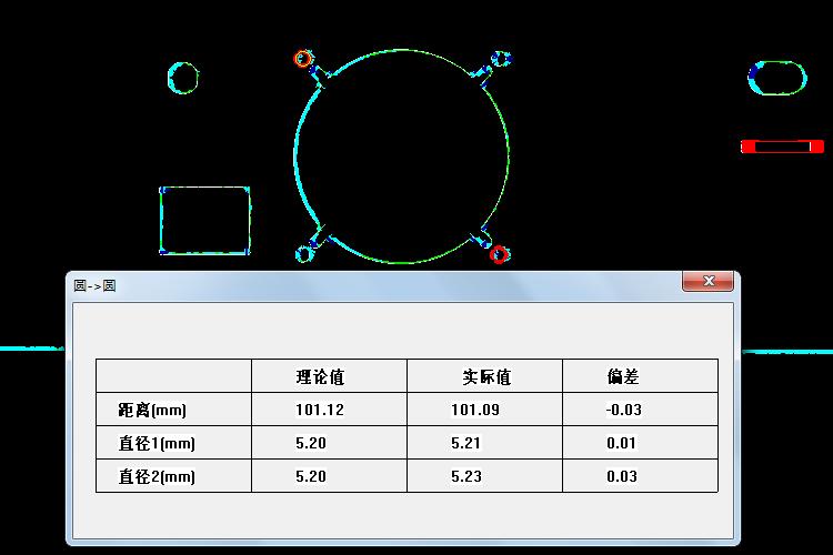 虚拟卡尺当前测量项目:同时测量两个圆孔的直径以及两个圆孔圆心之间的距离
