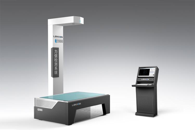 力信Qualifier,全球领先的2D精密钣金检测系统。功能最强、速度最快、操作最简单!